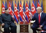 """美<!HS>핵<!HE>전문가 """"트럼프, 北을 <!HS>핵<!HE>보유국으로 인정 가능성"""""""