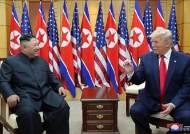 """美핵전문가 """"트럼프, 北을 핵보유국으로 인정 가능성"""""""