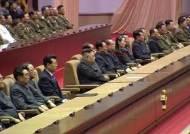 김정은 왼쪽 네번째…김여정 서열 9위 자리 앉았다
