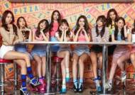 I.O.I Cancels Their MV Shoot That Was Scheduled For Today