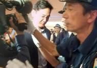 이재용,10일 청와대 간담회 참석 안 한다…신동빈도 불참