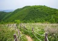 [주말&여기]전국의 아름다운 국·도립공원을 걷다