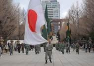 일본군 '위안부' 이야기 '주전장', '보이콧 재팬' 움직임 속 이목 집중