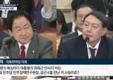 """윤석열 """"양정철 여러번 만나…총선 출마 제안 거절"""""""