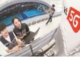 [사진] 광주 세계수영선수권 <!HS>5G<!HE>로 즐겨요