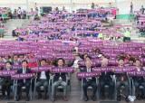"""대전·충남 """"세종 때문에 큰 피해…혁신도시 우리도 있어야"""""""