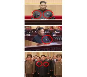 <!HS>김일성<!HE>·김정일 배지만 달더니, 김정은 가슴에 '노동당' …왜