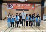 경복대학교 의료복지과, (재)한기범희망재단 '청소년 건강증진 성남 3X3 농구대회' 자원봉사