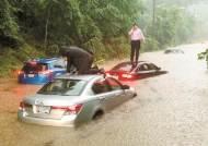 [사진] 워싱턴 폭우 … 백악관 기자실도 침수