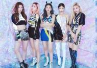 ITZY's Comeback Teaser Photo Revealed & And Where To Get The Outfits In The Photo!