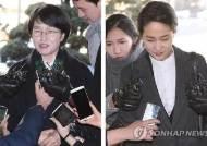 '리베이트의혹' 김수민 박선숙 국민의당 의원 무죄 확정