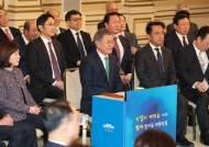 [미리보는 오늘]文대통령, 30대그룹 총수 회동…日수출규제 방안 나올까요