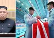 광주세계수영대회, 개막 코앞인데 답 없는 북한…10일 '마지노선'