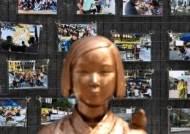 """소녀상 침뱉은 청년들, 일본어로 """"천황폐하 만세"""" 외치기도"""