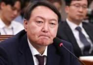 文대통령, 윤석열 보고서 송부 재요청…16일 임명 강행 가능성