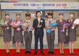 아시아나항공, 몽골 <!HS>울란바토르<!HE> 주 3회 신규취항