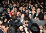 경찰, '국회 패스트트랙' 충돌 여야 의원 18명 소환 통보