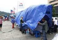 우리공화당 '광화문 천막' 그대로…서울시는 '설치 금지' 가처분