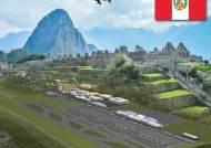 """""""국내는 좁다""""…공항공사, 페루 이어 에콰도르 진출 노린다"""
