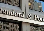 """S&P """"한국기업 신용도 하락 진입, 특히 전기료 억제정책 부담"""""""