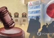 """20년 넘은 강제징용 소송, 95세 피해자 """"나 때문에 큰일이···"""""""