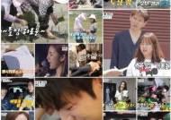 '아내의 맛' 함소원♥진화, 부부상담 도중 눈물 펑펑…위기 극복할까