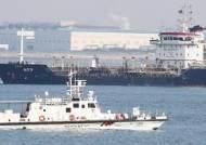 '대북제재 위반' 국내 억류 선박, 고철폐기…추가 1척도 논의중