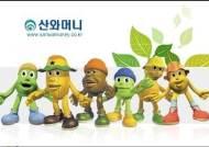 일본계 대부업체 '산와머니' 4개월째 신규대출 중단…한국 뜨나