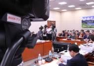 [현장에서]사린가스·핵무기… 혐한 부추기는 日 언론 트집