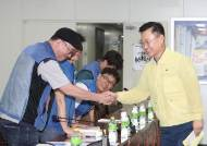 [속보] 부산지하철 노사 협상 타결…노조 파업 철회