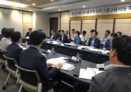 경기도, 일본 무역 보복 조치에 대응 전담팀 구성해 대책 마련