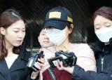 '황하나 사건 부실수사' 경찰관 기소의견으로 검찰에 넘겨져