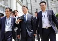 모친상 당한 강신명 전 경찰청장, 법원에 구속집행정지 신청
