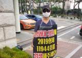 """'강남서 장학금 환수' 靑 답변에 피해자 엄마…""""어이가 없다"""""""