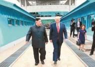 """""""김정은은 국가의 대표""""···北, 헌법으로 정상국가 못박았다"""
