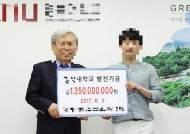 """""""개인만족 위해 18억 돌려막기""""…'청년버핏'에 징역 5년 선고"""