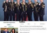 몬스타엑스, 11일 英 유명 TV 쇼 '굿모닝 브리튼' 생방송 출연 [공식]