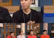 """'해투4' 비와이, 남다른 스케일 """"십일조로 1억원 했다"""""""