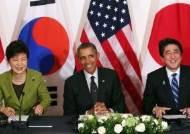 """아베 """"美, 위안부합의도 지지""""…트럼프, 韓 위해 중재 나설까"""