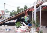 단 20분 폭풍우에···그리스 휴양지 7명 사망, 비상사태 선포