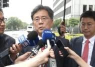 """스틸웰 순방 중 3국 협의하나, 김현종 """"일본이 소극적"""""""