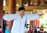'성폭행 논란' 하용부, 국가무형문화재 자격 박탈