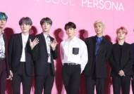 BTS Becomes The First TRIPLE MILLION SELLER With a Single Album!