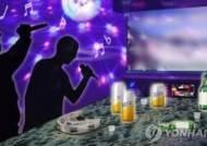 """""""n분의1 나눈 건 맞다""""…성매수 구청ㆍ도시공사 직원들 유착은 무혐의"""