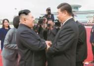 한ㆍ일 갈등으로 남방 3각 협력 주춤, 북한은 중ㆍ러와 잰걸음