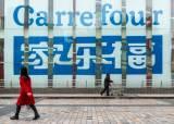 까르푸가 중국에서 장렬하게 실패한 이유