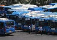 노조탄압 위해 보험사기 공모, 어용노조 설립한 버스회사 대표 기소