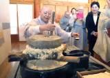 [서소문사진관] 550년 전 스님들 먹던 두부음식 재현, 진관사 사찰음식 전시회