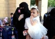 남자 허락해야 외국 갈 수 있는 사우디 여성…제도 바뀔까
