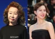 [무비IS] 윤여정X한예리, 할리우드 진출…스티븐연과 '미나리'출연